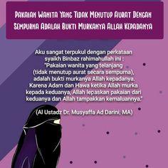 Islamic Quotes Wallpaper, Quran, Allah, Memes, Instagram, Hawaii, Pictures, God, Holy Quran