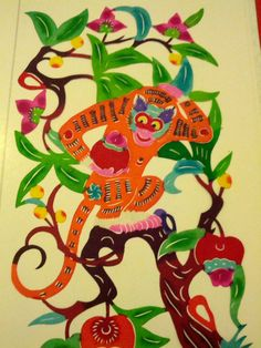 The Year of Monkey - Chinese paper cut