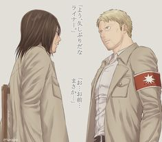 """Picture says: EREN: 「よう、久しぶりだなライナー」""""you, hisashiburidana rainaa"""" """"Yo, it's been a while, right, Reiner"""" REINER: 「お。。。お前。。。まさか。。。」 """"o-omae...masaka..."""" """"Y-you...that can't be..."""""""