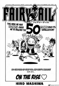 Fairy Tail 50 - Page 1