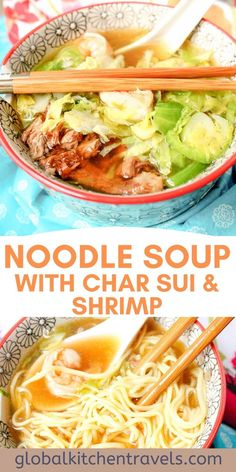 This easy Noodle soup uses leftover Chinese BBQ Pork (Char Siu) and shrimp in a quick flavorful broth. Any kind of leftover meat can be used, but the Char Siu definitely levels up the flavor. Chinese Soup    Noodle Soup    Char Siu