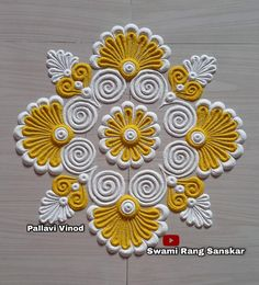 Very Easy Rangoli Designs, Free Hand Rangoli Design, Colorful Rangoli Designs, Rangoli Designs Diwali, Rangoli Designs Images, Mehndi Designs, Simple Designs, Diwali Gift Box, Diwali Gifts