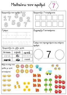 Preschool Math - All About Numbers One Seven, Preschool Math, Maths, Addition And Subtraction, Eyfs, Teacher Newsletter, Teacher Pay Teachers, Kids Education, Beginning Sounds