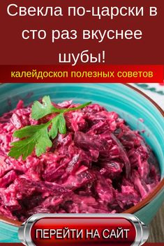 Tasty gravy for cereals and pasta- Ingredients 1 medium onion 1 marking any sausage -