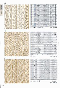 Knitting Pattern Book 260 by Hitomi Shida 2015 - 轻描淡写 - 轻描淡写