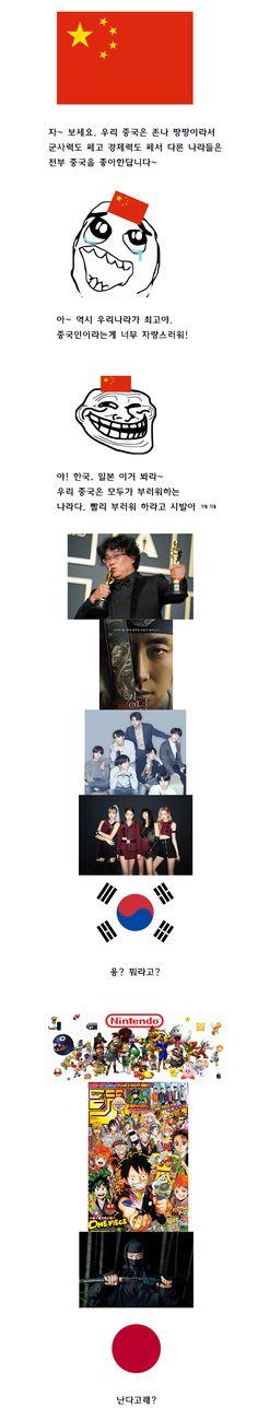 Humor, Movie Posters, Film Poster, Humour, Popcorn Posters, Moon Moon, Film Posters, Comedy, Posters