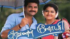 Saravanan Meenatchi 30-05-2016 Vijay TV Tamil Serial | Saravanan Meenakshi 31-05-2016 | Saravanan Meenakshi 31.05.2016