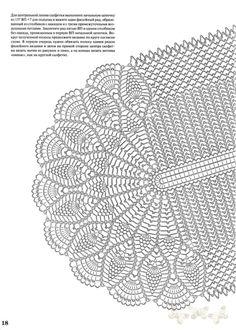 ru / Foto n. Crochet Leaf Patterns, Crochet Doily Diagram, Crochet Symbols, Crochet Flower Tutorial, Crochet Leaves, Baby Knitting Patterns, Crochet Flowers, Crochet Designs, Crochet Table Mat