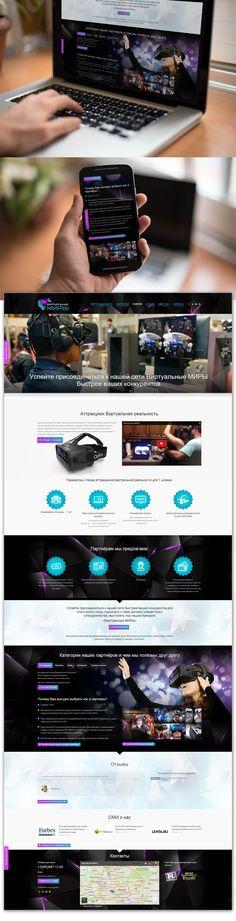 """Сайт для проекта """"Виртуальные миры"""" virtualfuture.ru"""