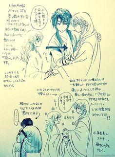::::: 草凪みずほのNG Life|yaplog!(ヤプログ!)byGMO