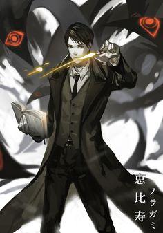 Ebisu // Noragami>>>>one of my animu husbandos...hehe