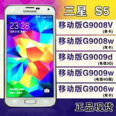 Мобильный телефон Samsung  SM-G9009W 4g G9008w G9006w S5  — 25338 руб. —