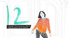MBCmusic_Network Design_rating12