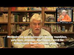 DR. ROBERT MORSE - Αναιμία & σίδηρος (με υπότιτλους) - YouTube Detox Drinks, Bodybuilding, Health, Juices, Youtube, Health Care, Juice, Youtubers, Juicing
