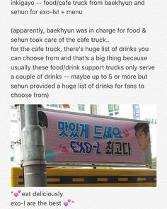 160619 SEHUN and BAEKHYUN set up a food truck for EXO-Ls at Inkigayo (trans sberryeol)<<<<< when you international and all you could do is cry