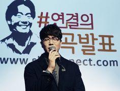 지난 26일 서울 이태원에 위치한 음악문화공간 스트라디움에서 가수 성시경이 '그런걸까'를 공개하고 있다. 에스케이텔레콤 제공