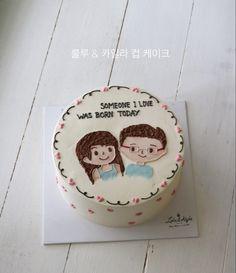 Birthday Balloon Decorations, Birthday Cake Decorating, Cake Birthday, Cute Cakes, Yummy Cakes, Korea Cake, Anniversary Cake Designs, Birthday Cake For Boyfriend, Pastel Cakes