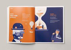 미래에셋 브로슈어 | 601BISANG Magazine Layout Design, Book Design Layout, Editorial Layout, Editorial Design, Design Poster, Print Design, Brand Guidelines Design, Graphic Design Brochure, Design Typography