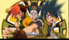 Team wild fang beyblade kyoya demure nile benkei