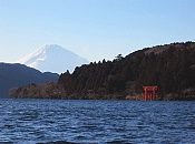 Mt Fuji then a night at Hakone Ryokan (traditional Japanese inn) with onsen (natural hot water baths). Amazing!