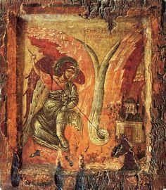 14. vek Muzei Kanelopulos, Athens.