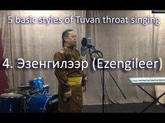 Tuvan throat singing - Тувинское горловое пение - Эзенгилээр (Ezengileer) - YouTube