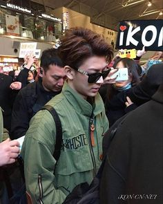160101 #iKON #Yunhyeong @ Beijing Airport heading back to Korea - A