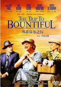 Image Detail for - Home :: Classic Movies :: The Trip To Bountiful (DVD) (1985)