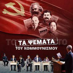 ΤΑ ΨΕΜΑΤΑ ΤΟΥ ΚΟΜΜΟΥΝΙΣΜΟΥ, μια χριστιανική ταινία, είναι ένας βαθύς στοχασμός για την πλύση εγκεφάλου που χρησιμοποιεί η κυβέρνηση του Κινεζικού Κομμουνιστικού Κόμματος κατά των χριστιανών. Αποκαλύπτοντας το έγκλημα της δίωξης χριστιανών από το Κινεζικό Κομμουνιστικό Κόμμα#Θρησκεία_και_Πίστη#Χριστιανός#ευλογία_Θεου#Κύριέ_μου#Θρησκευτική_δίωξη#Ελευθερία#Ανθρώπινα_δικαιώματα#Ειρήνη#ο_Θεός_μαζί_μας#Πνεύμα#Επιστολή_προς_τον_Κύριο #Σωτηρία#Αλήθεια#Παρακολούθηση#Απορρήτου#Ελληνική_ταινία Christian Videos, Christian Movies, Movies 2019, Christen, Science, God, Movie Posters, Youtube, Pastor