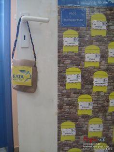 Παρουσιολόγιο : Ποιος έχει γράμμα σήμερα ; Literacy, Projects To Try, School, Crafts, Bulletin Boards, Kindergarten, Kids, Young Children, Manualidades