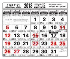 Kalnirnay October 2014 Marathi Calendar Kalnirnay Pinterest