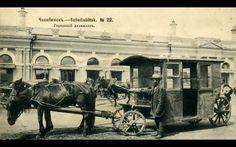 Челябинск тогда и сейчас – 159 фотографий