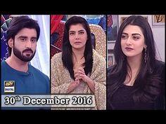 Good Morning Pakistan  30th December 2016  ARY Digital