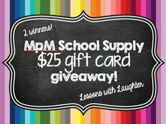 Lessons with Laughter: MPM School Supply Giveaway!