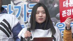 [뉴데일리TV] 8차 탄핵반대 태극기 집회, 애국청년모임 발언