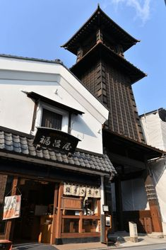 Close to Tokyo in Saitama Prefecture, Kawagoe is a beautiful getaway. Strategically important and Mecca . Architecture Du Japon, Art And Architecture, Japanese Restaurant Interior, Japanese Interior, Kyoto, Day Trips From Tokyo, Japanese Buildings, Saitama Japan, Building Structure