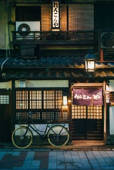 House at night in Kyoto, Japan