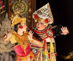 Balinese dancers. You'll find regular cultural performances like this in Ubud most nights of the week.
