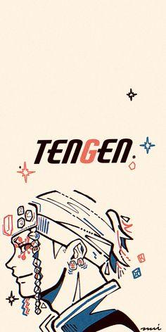 Wallpaper Memes, Cute Anime Wallpaper, Cartoon Wallpaper, Demon Slayer, Slayer Anime, Fanarts Anime, Anime Characters, Art Anime, Manga Anime