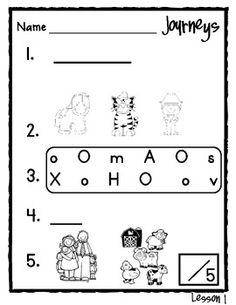 BUNDLE! Houghton Mifflin Journeys Kindergarten Sight Words
