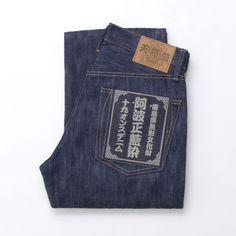 Oni Denim - Awa Shoai Natural Indigo Jeans 2011 - Produced exclusively for Blue in Green - 19oz Oni Original Japanese selvage denim