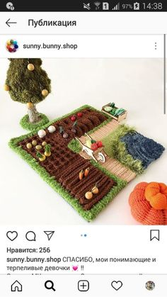 Crochet Food, Crochet For Kids, Crochet Crafts, Crochet Projects, Knit Crochet, Crochet Fairy, Crochet Flowers, Crochet Toys Patterns, Amigurumi Patterns
