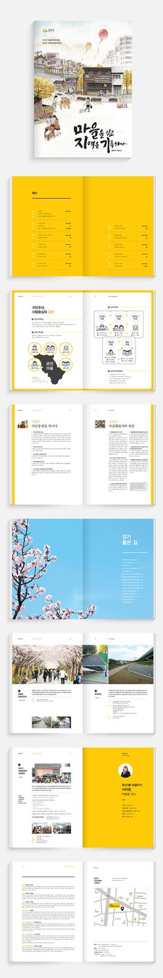 Get an attractive trifold or bifold book layout,skype:qketing Book Design Layout, Print Layout, Album Design, Editorial Layout, Editorial Design, Mise En Page Magazine, Flyer Poster, Leaflet Design, Presentation Layout