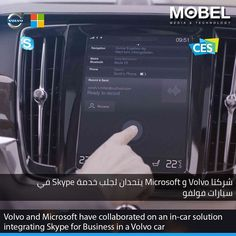 #Volvo & #Microsoft have collaborated on an in-car solution integrating #Skype for #Business in a Volvo car #Technology #CES2017 #CES