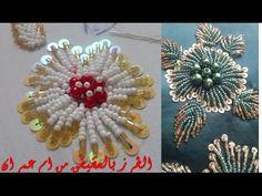 طريقة طرز ورقة الوردة بالعقيق مع ام عمران JADID TARZ - YouTube