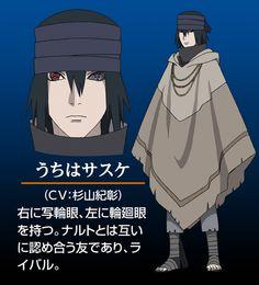 sasuke uchiha the last