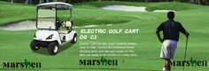 Marshell electric vehicle