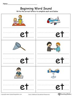 Learn sounds and letters at the beginning of words with this AP Word Family printable worksheet in color. Preschool Poems, Preschool Phonics, Jolly Phonics, English Worksheets For Kindergarten, Phonics Worksheets, Reading Worksheets, Lkg Worksheets, Phonics Chart, Homeschool Kindergarten