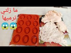 سوف تعشقون شحمة الخروف بعد معرفة هذه الطريقة الجديدة لطهيها - YouTube Tunisian Food, Friends, Videos, Youtube, Amigos, Boyfriends, Youtubers, Youtube Movies, True Friends