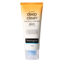 Neutrogena Deep Clean Foaming Cleanser - http://essentialsmart.com/product/neutrogena-deep-clean-foaming-cleanser
